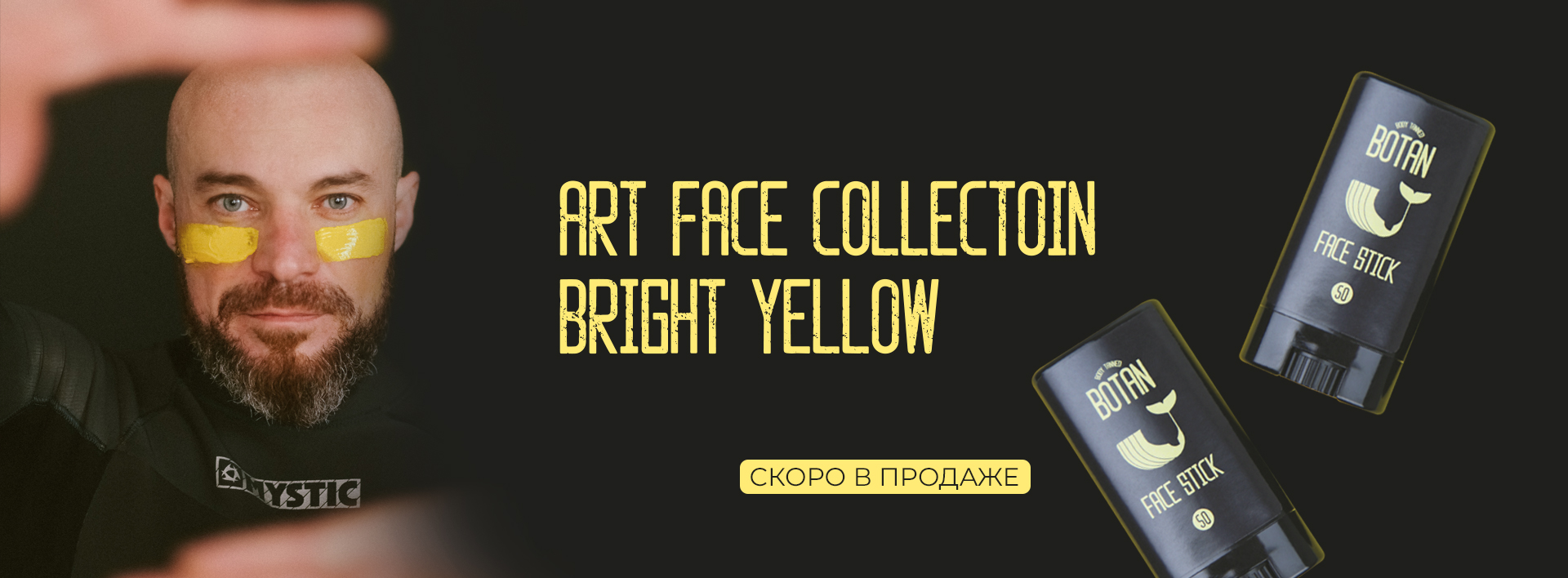 Art Face Collection Bright Yellow